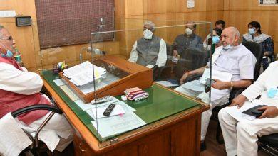 Photo of रायपुर : प्रदेश में कोरोना संक्रमण की रोकथाम और बचाव के उपायों का किया जाए कड़ाई से पालन: भूपेश बघेल