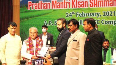 Photo of रायपुर : बिलासपुर जिले को पीएम किसान सम्मान निधि के श्रेष्ठ क्रियान्वयन के लिए मिला राष्ट्रीय अवार्ड : किसानों का कल्याण हमारी सर्वोच्च प्राथमिकता : मुख्यमंत्री