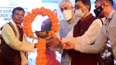 Photo of नई औद्योगिक नीति से उद्योगों के लिए बना सकारात्मक माहौल: बढ़ेंगे रोजगार के नए अवसर: विधानसभा अध्यक्ष डॉ. महंत : जांजगीर में एक दिवसीय उद्यम समागम