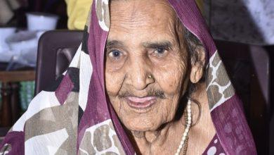 Photo of श्रीमती रोशनी देवी सिंघल का 90 वर्ष की अवस्था में निधन हो गया।