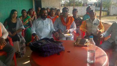 Photo of सूरजपुर : नमो नमो मोर्चा जिला सूरजपुर मे बैठक का आयोजन किया गया