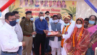 Photo of सूरजपुर : मंगल भवन में हुआ मुख्यमंत्री कन्या विवाह का आयोजन।
