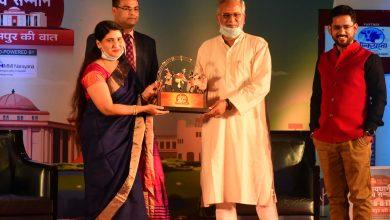 Photo of बिलासपुर के विकास के लिए नहीं होगी संसाधनों की कमी: श्री भूपेश बघेल : मुख्यमंत्री शामिल हुए न्यायधानी गौरव सम्मान कार्यक्रम में