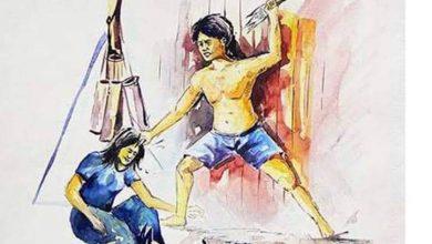 Photo of सरगुजा : घरेलू हिंसा से महिलाओं का संरक्षण अधिनियम, 2005 के अंतर्गत दिए जाने वाले आदेश