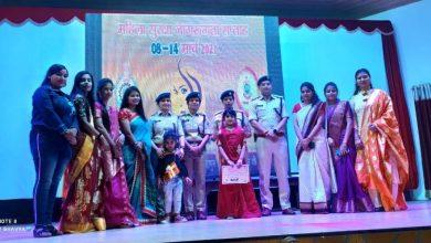 Photo of बिलासपुर : पुलिस मुख्यालय के दिशा-निर्देश पर बिलासपुर पुलिस द्वारा ''अभिव्यक्ति- नारी के सम्मान की ''