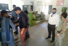 Photo of सूरजपुर : प्रेमनगर बीईओ औद्योगिक प्रशिक्षण संस्थान का किया निरीक्षण।