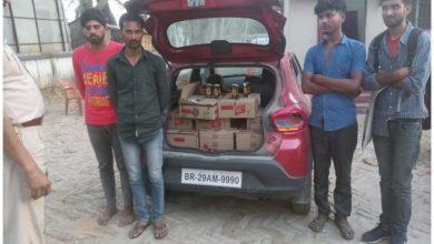 Photo of बिहार : गहन जांच अभियान के दौरान,एक कार में 13 कार्टून अवैध शराब जब्त किया गया साथ में चार युवक हुए गिरफ़्तार