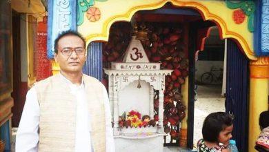 Photo of बोहरही धाम : जहाँ महाशिवरात्रि पर भरता है विशाल मेला..