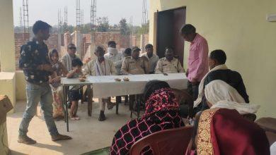 Photo of सूरजपुर: शाखकर्तन एवं तेंदूपत्ता संग्रहण वर्ष 2021 का कार्यशाला बिहारपुर व विशालपुर समिति में हुआ संपन्न।