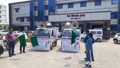 Photo of सूरजपुर : डाॅ. आर.एस.सिंह ने कृमि मुक्ति के प्रचार-प्रसार वाहन को हरी झण्डी दिखाकर किया रवाना।