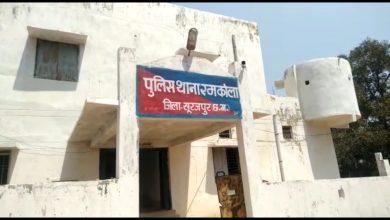Photo of सूरजपुर : थाना रमकोला की सक्रियता से दो साल से चल रहे फरार आरोपी को धर दबोचा गया।
