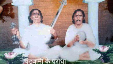 Photo of सुरता// आज जयंती… पंडवानी के पुरोधा नारायण प्रसाद वर्मा