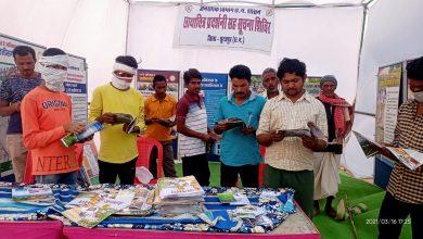 Photo of सूरजपुर : विकास खण्ड ओड़गी के ग्राम पंचायत भंवरखोह में लगाया गया छायाचित्र प्रदर्शनी सह सूचना शिविर।