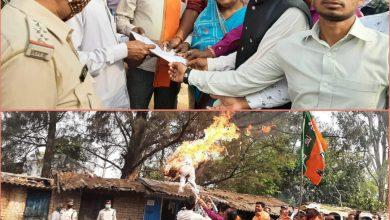 Photo of सूरजपुर : भाजपा मंडल ने फूंका ,मुख्यमंत्री का पुतला, राज्यपाल के नाम एसडीएम को सौंपा ज्ञापन।