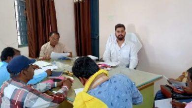 Photo of छुरा : शिक्षा स्थाई समिति की आवश्यक बैठक हुई संपन्न ।