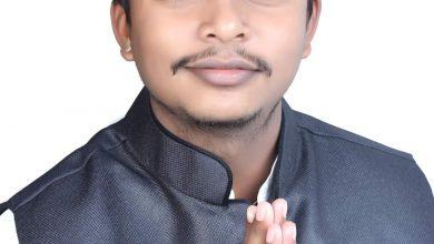 Photo of अंबिकापुर : अंकित तिर्की बने भाजपा अजजा मोर्चा अंबिकापुर नगर के मंडल अध्यक्ष।