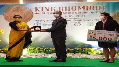 "Photo of आईसीएआर को मिला एफएओ का""किंग भूमिबोल वर्ल्ड सॉइल डे- 2020"" पुरस्कार"
