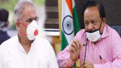 Photo of मुख्यमंत्री भूपेश बघेल ने केंद्रीय स्वास्थ्य मंत्री डॉ हर्षवर्धन को लिखा पत्र