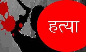 Photo of नई दिल्ली : पत्नी के बारे में अश्लील टिप्पणी पर कर दी थी दोस्त की हत्या…