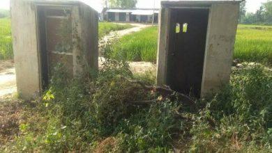 Photo of कोरबा: पोड़ी उपरोड़ा जनपद पंचायत अंतर्गत ग्राम कारीमाटी में शौचालय के निर्माण में जमकर भ्रष्टाचार…
