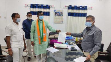 Photo of सूरजपुर : टीएमसी नेता सुजाता मंडल खान की दलितों के विरुद्ध अपमानजनक टिप्पणी के खिलाफ सौंपा ज्ञापन