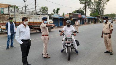 Photo of सूरजपुर : लॉक डाउन पुलिस अलर्ट