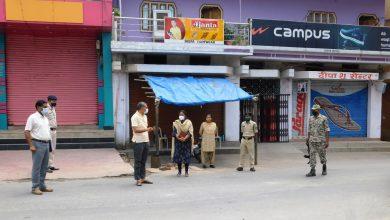 Photo of सूरजपुर : कलेक्टर रणबीर शर्मा ने प्रतापपुर पहुंच लाॅकडाउन का लिया जायजा।