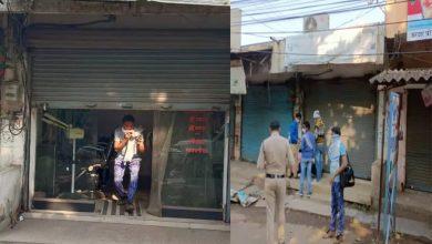 Photo of रायपुर : सैलून दुकान सील, लॉकडाउन के बावजूद खोलने पर नगर निगम रायपुर की टीम ने की कार्रवाई।
