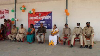 Photo of सूरजपुर : ग्राम पंचायत लटोरी में अंतर्राष्ट्रीय महिला दिवस के उपलक्ष में विभिन्न कार्यक्रम आयोजित