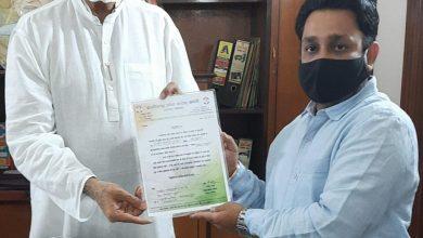 Photo of अंबिकापुर : अमित तिवारी को कांग्रेस व्यापार प्रकोष्ठ, सरगुजा का अध्यक्ष नियुक्त किया गया है।