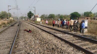 Photo of झारखंड : ट्रेन की चपेट में आने से 12 वर्षीय बालिका की मौत।